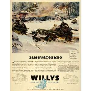 1943 Ad Willys Overland WWII War Production Army Tankers Trucks