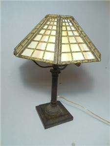 Antique Arts Crafts Bradley & Hubbard Lemon Slag Glass Panel Lamp